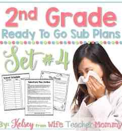 2nd Grade Ready To Go Sub Plans Set #4 - Wife Teacher Mommy [ 1700 x 1700 Pixel ]
