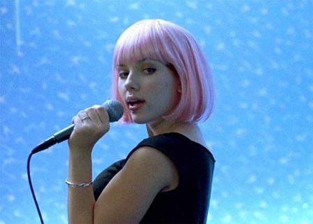 Charlotte pink wig