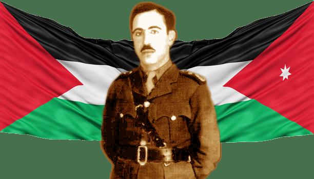 الشهيد محمد حمد الحنيطي