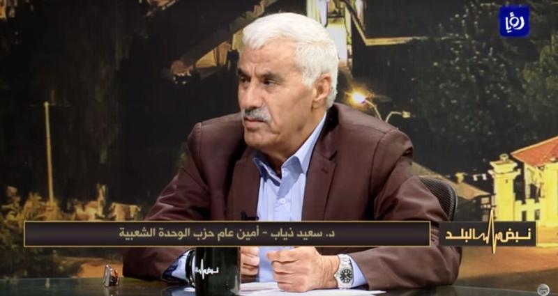 مقابلة د.سعيد ذياب حول العملية البطولية في القدس / تلفزيون رؤيا-نبض البلد