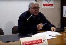 Photo of تحديات حركة التحرر الوطني – د. عصام الخواجا