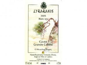 2006-11 Lyrarakis ET_01