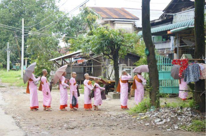 Bago Lady Monks