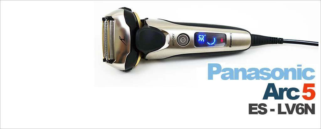 maquina de afeitar electrica panasonic