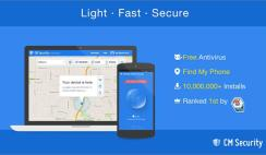 Free Smartphone Antivirus CM Security