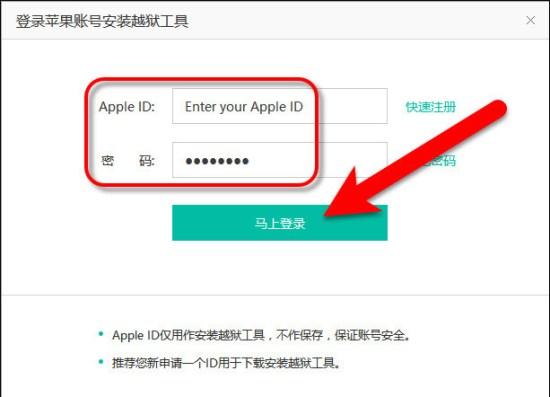 How to Jailbreak iOS 9.3.3 - 9.3.2 with Pangu jailbreak?