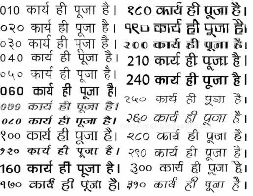 Top 12 Kruti Dev Hindi Typing Chart Image - Gorgeous Tiny
