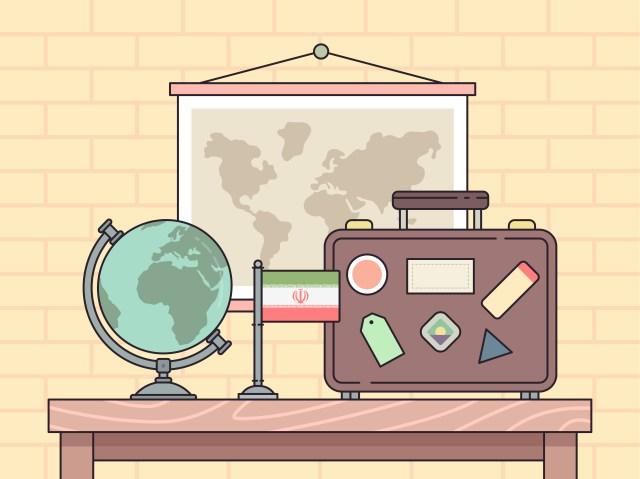 How to Speak Basic Farsi - wikiHow