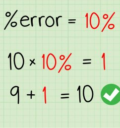 How to Calculate Percentage Error: 7 Steps (with Pictures) [ 2400 x 3200 Pixel ]