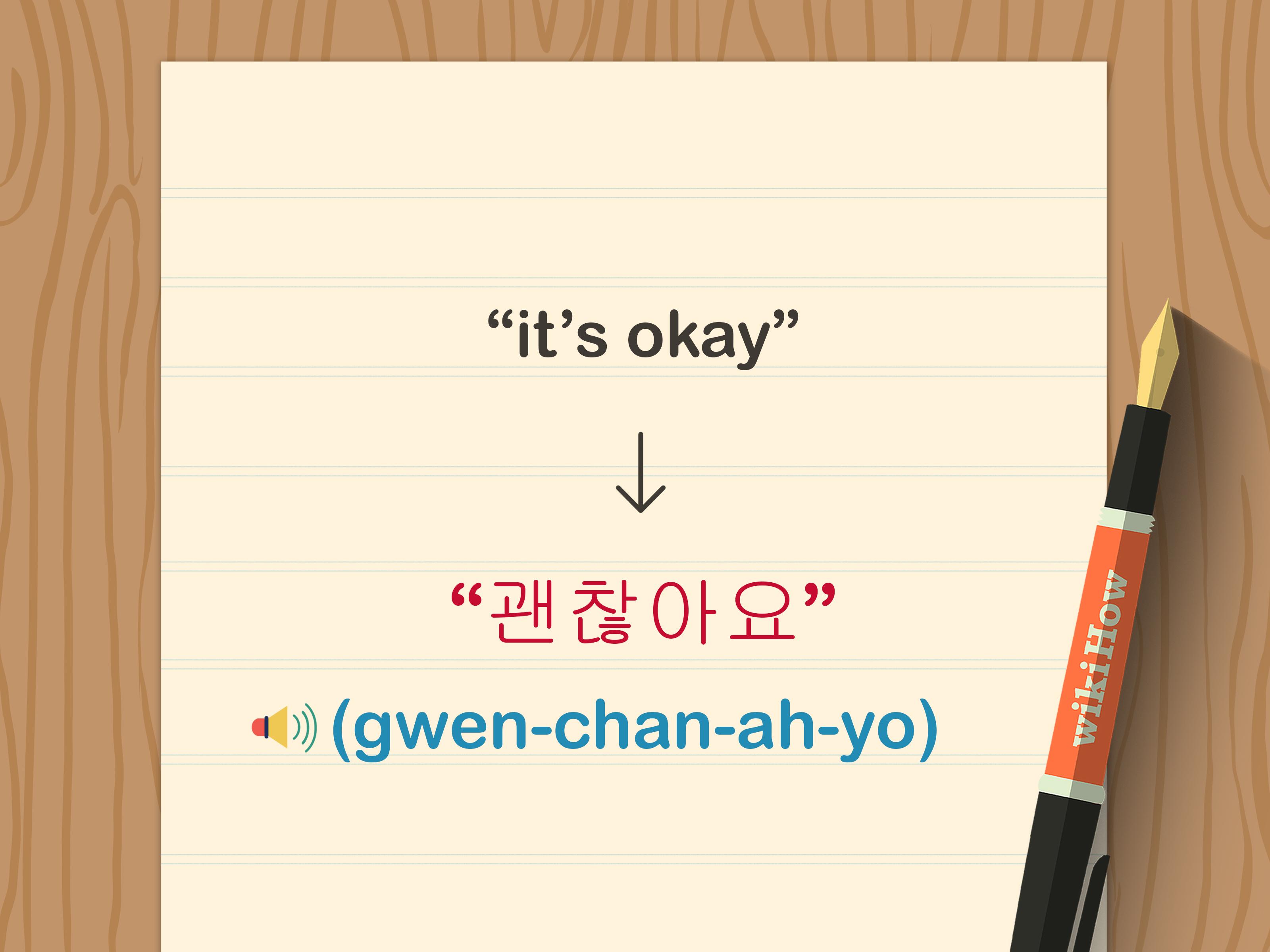Tercepat Komapta In Hangul