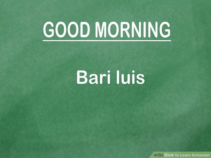 """Good morning is """"Bari luis""""."""
