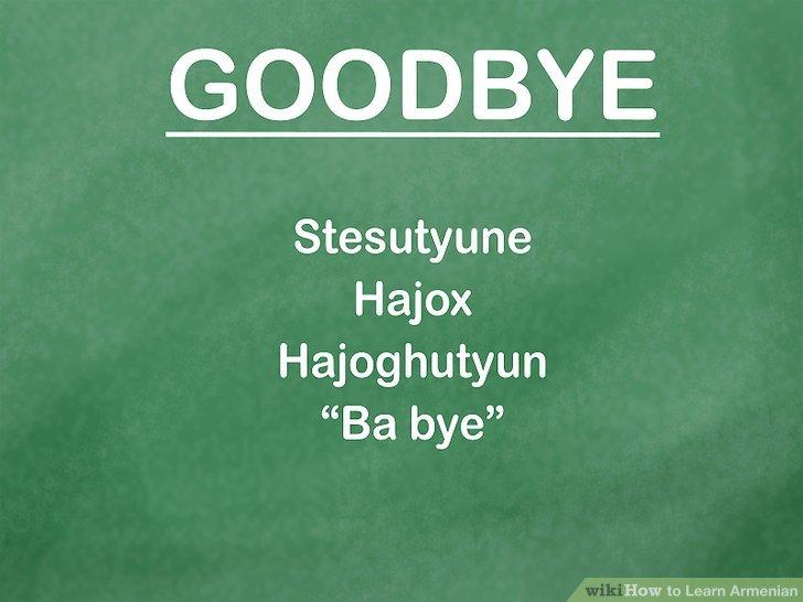 "Say ""goodbye""."
