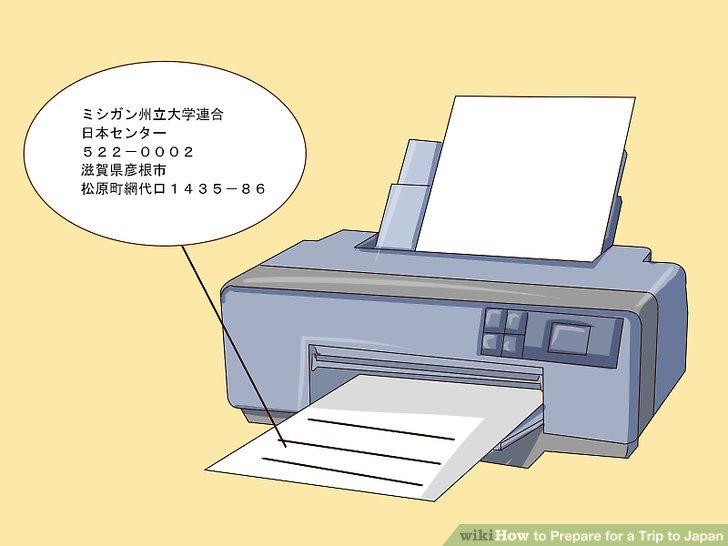 Drucken Sie wichtige Adressen auf Japanisch.