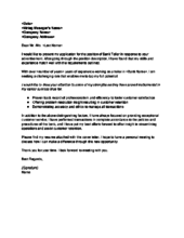 Cover Letter Introduction Section