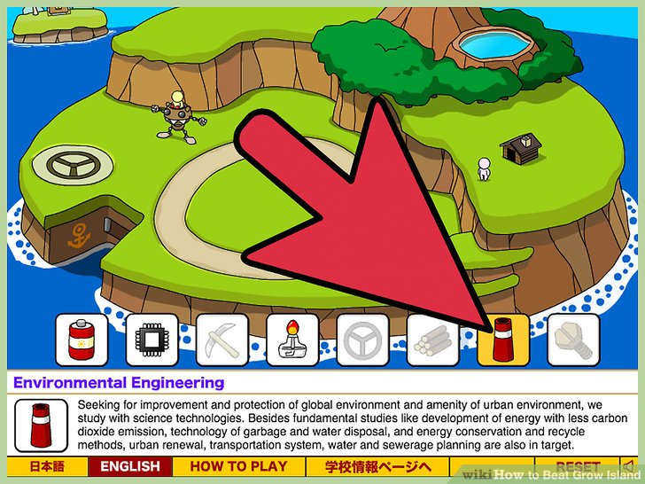 "Click on the ""Environmental Engineering"" icon, which features a red smokestack."