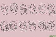 4 modi disegnare capelli