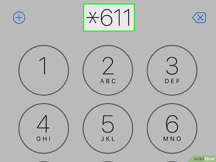 Comment désactiver un téléphone: 5 étapes (avec images)