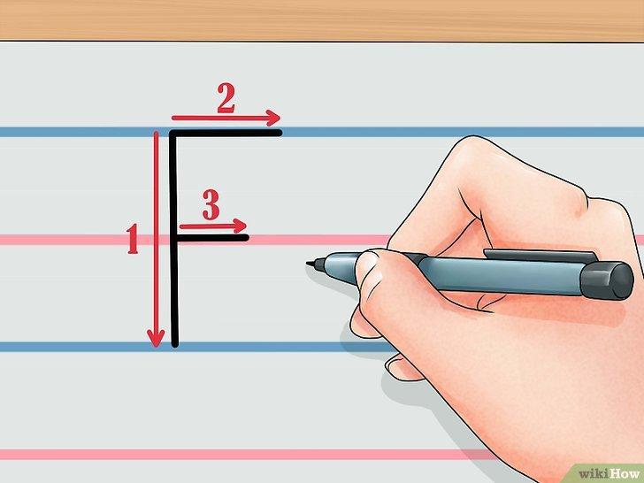 كتابة حروف الأبجدية الإنجليزية