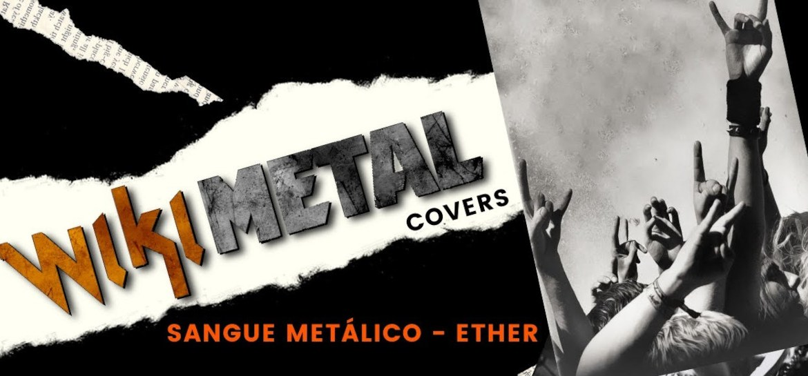 Wikimetal Covers Ether
