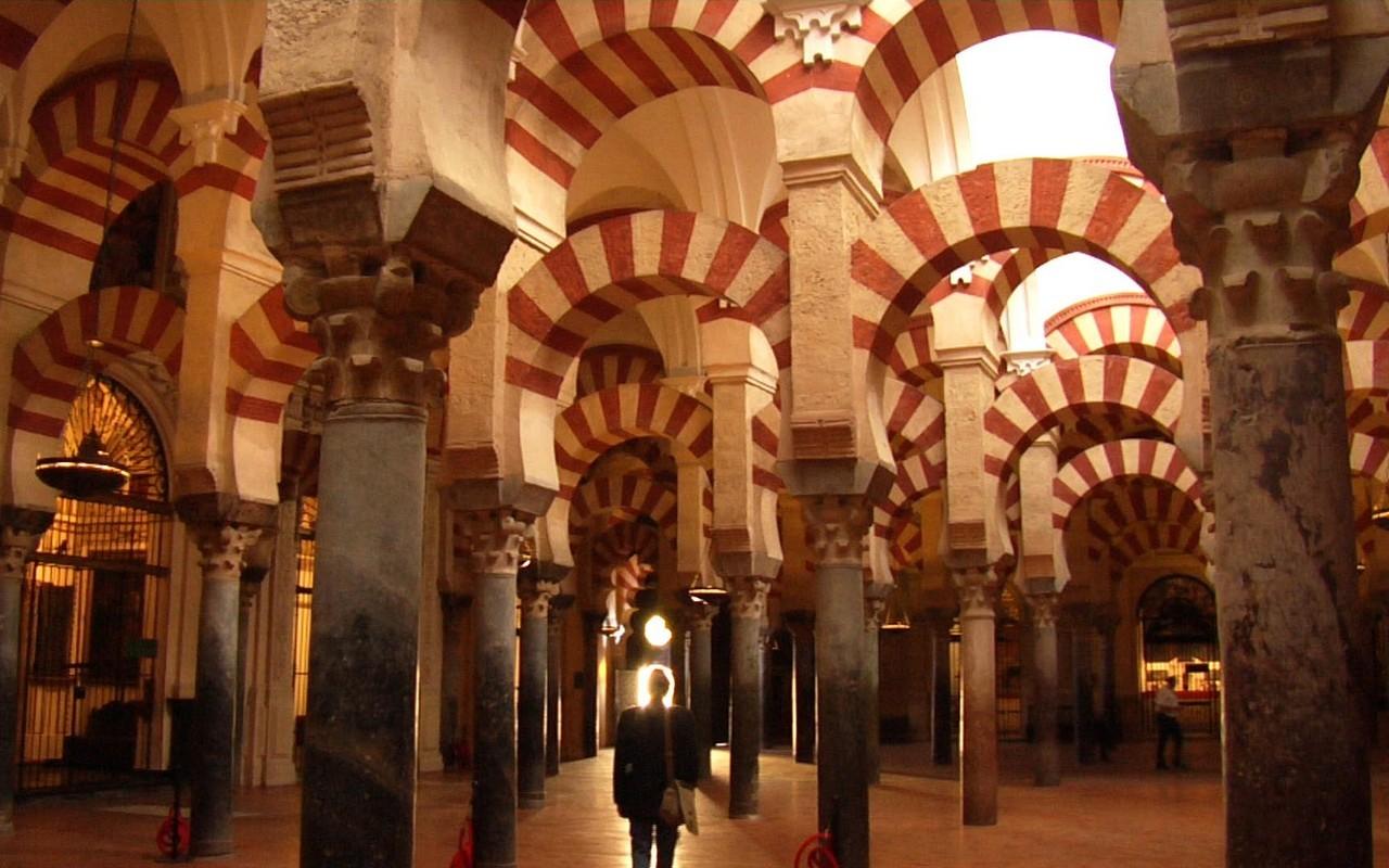 Mezquita In Cordoba: Een Juweel Van De Andalusisch - Arabische Kunst