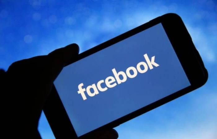 What Is Facebook's New 'Quiet Mode' and How Does It Work?