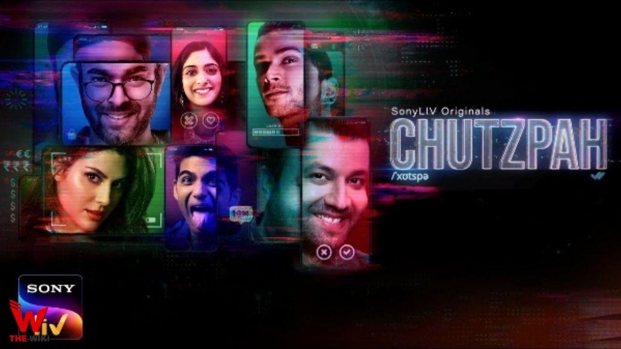 Chutzpah (Sony Liv)