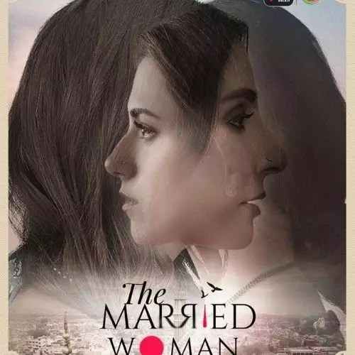 The Married Woman (2021)