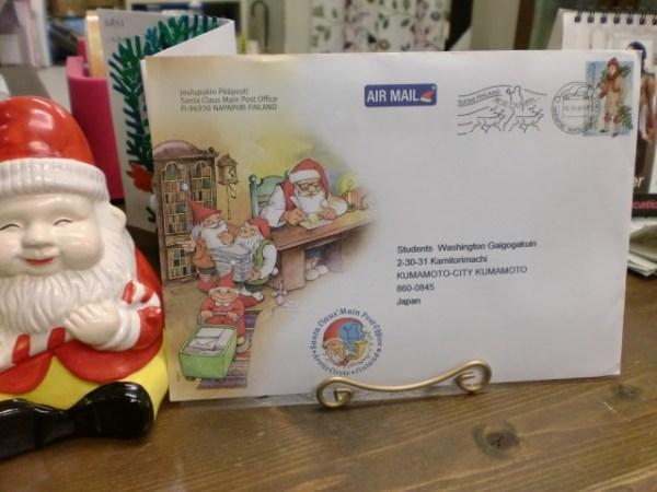 サンタさんからの手紙 1