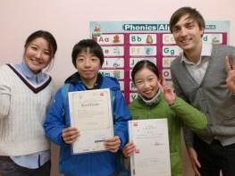 英検クラス 熊本