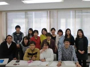 日本語教師 熊本
