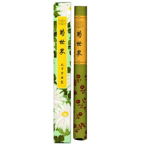 Japanese Meditation Incense - Imperial Family