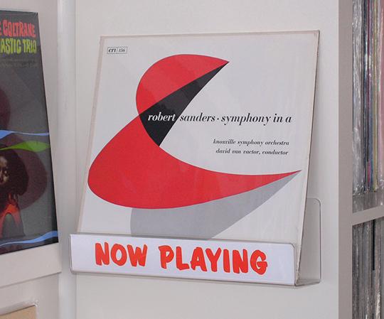 Knoxville Symphony Orchestra vintage vinyl