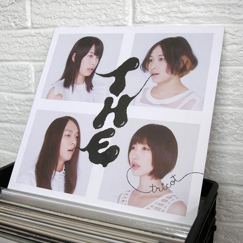 15-new-vinyl-o800px