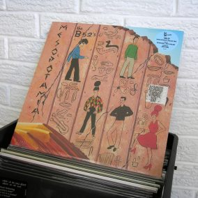 Record Store Day 2019 B52S