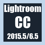 Untitled 1 Lightroom CC 2015: Lens metadata field missing on import