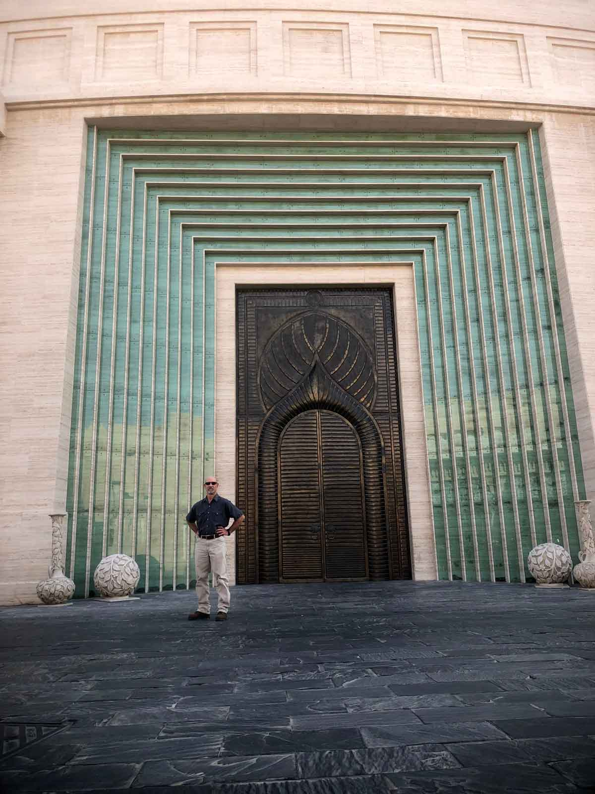 A gigantic doorway at the Katara Cultural Village.