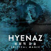 Hyenaz – Critical Magic (Springstoff)