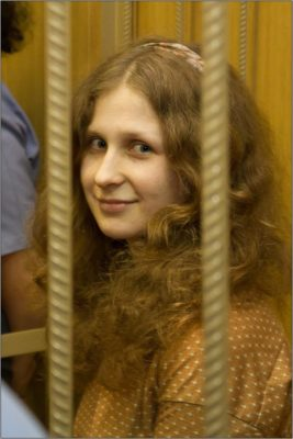 Maria Alekhina (Pussy Riot) - Denis Bochkarev