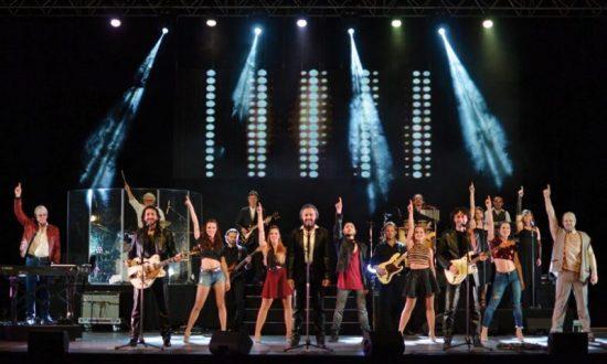 Massachusetts - Das Bee Gees-Musical in Marburg