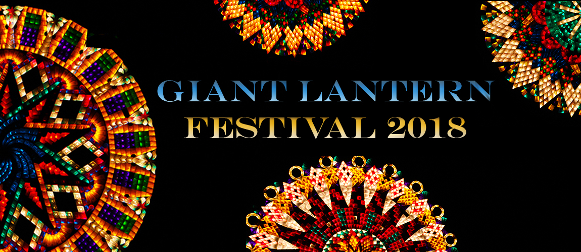 PAMPANGA: Giant Lantern Festival 2018