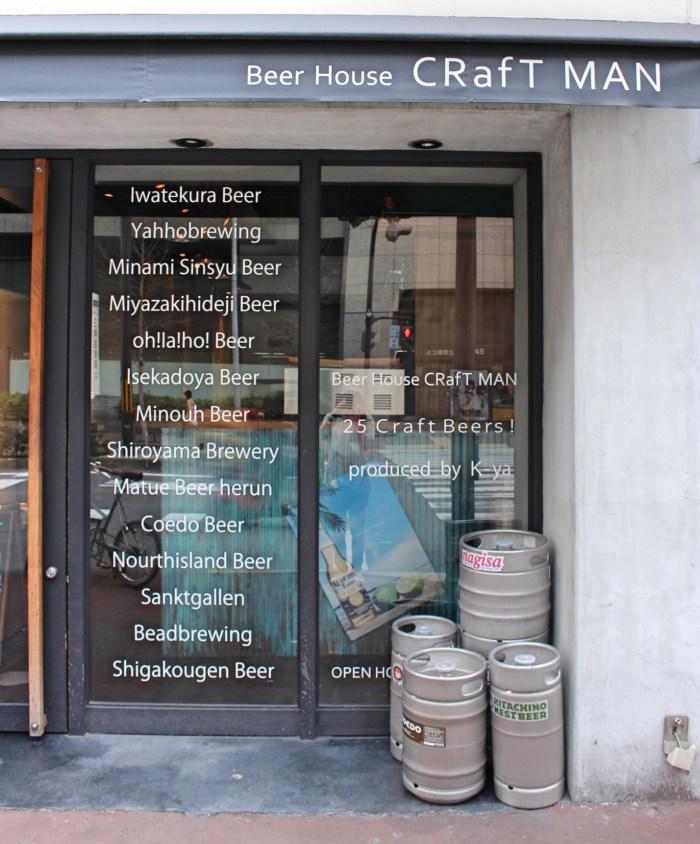 craft man