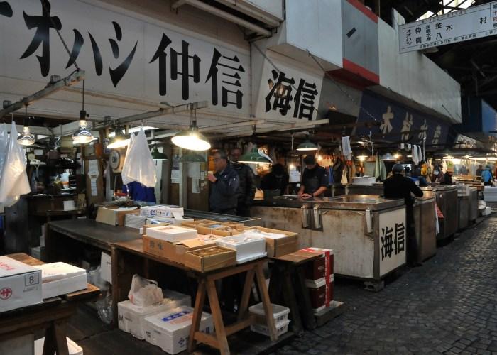 wholesalemarket
