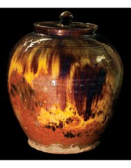 Lot 23B: Very Early New England Redware Pot