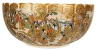 Lot 141: Satsuma Bowl