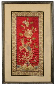 Lot 238A: Chinese Silk Embroidery