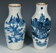 Lot 238C: Two 19th c. Chinese Vases
