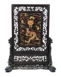19th C. Chinese Table Screen
