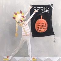 FREE Halloween Countdown Calendar