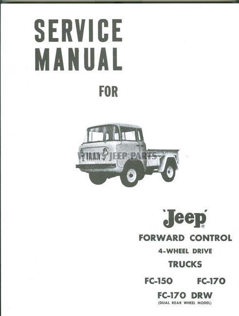Electrical Repair Manuals