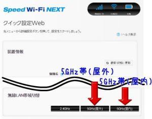 speedwifinext1